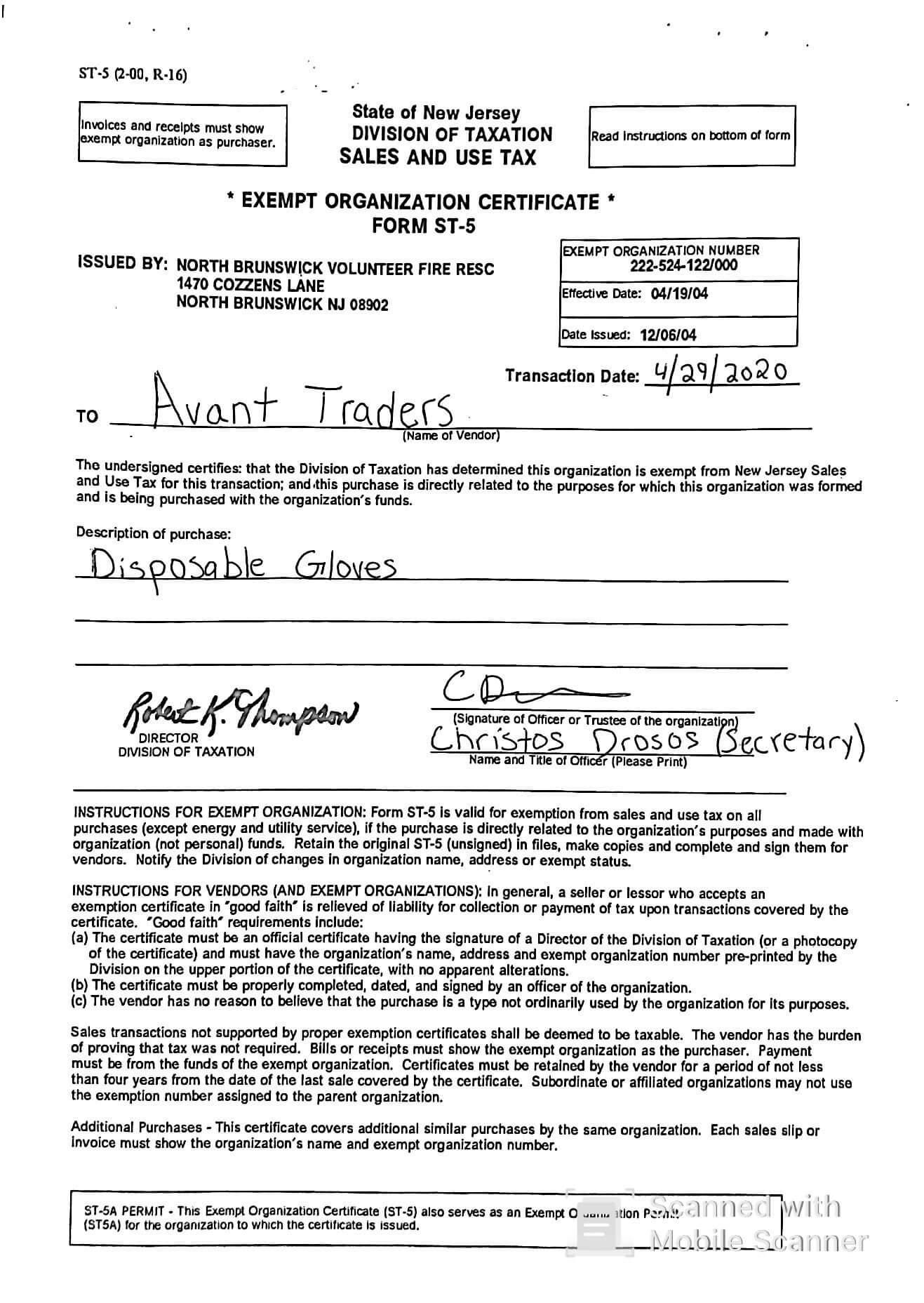 avantraders-certificate